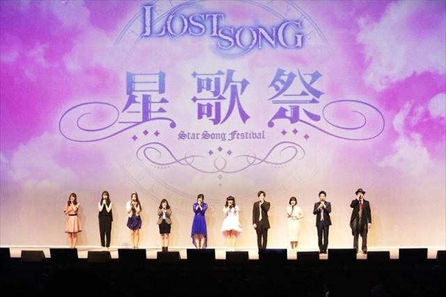 LOST SONGの画像-1