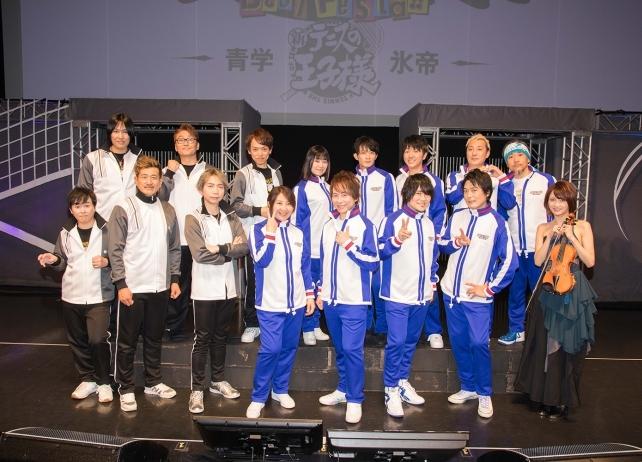 「テニプリ BEST FESTA!! 青学 vs 氷帝」2日目【夜の部】レポート