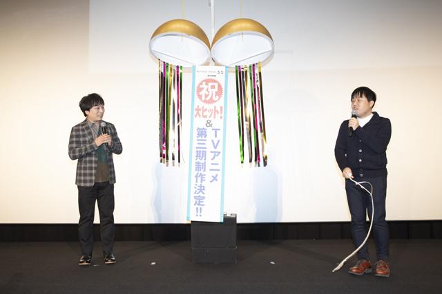 TVアニメ第三期『PSYCHO-PASS サイコパス 3』制作決定!出演声優は梶裕貴さん&中村悠一さん!「Case.3 恩讐の彼方に__」初日舞台挨拶で大発表