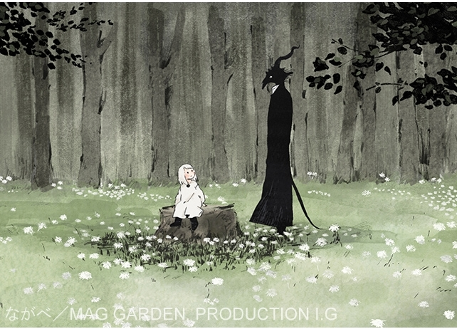 『とつくにの少女』がアニメ化!原作コミックス第8巻にアニメDVDが同梱決定