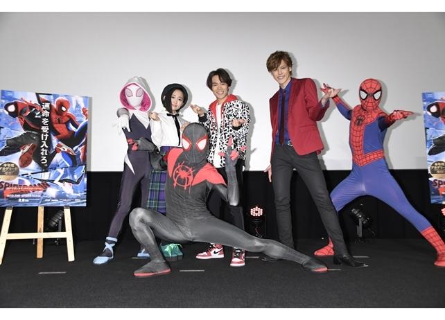 『スパイダーマン:スパイダーバース』公開記念舞台挨拶の公式レポート到着