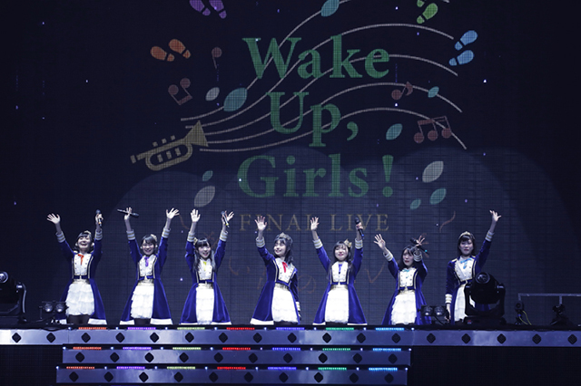 """人生の第2章がはじまる""""素晴らしき金曜日""""『Wake Up, Girls! FINAL LIVE ~想い出のパレード~』で見たナチュラルグリーンの海を忘れない"""
