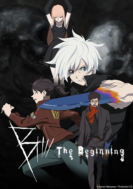 B: The Beginning-4