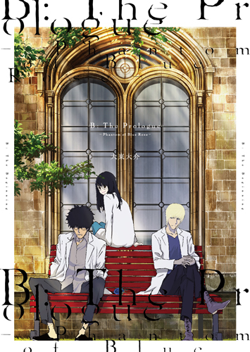 B: The Beginning-3