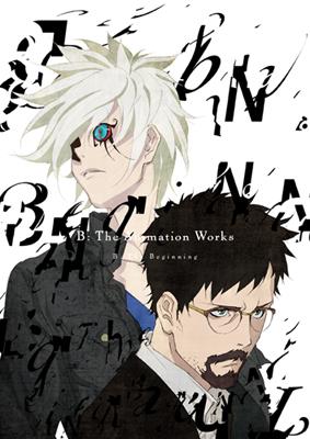 B: The Beginning-5