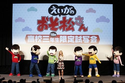 『えいがのおそ松さん』限定先行試写イベントで6つ子らがサプライズ祝福!!