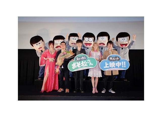 劇場版『えいがのおそ松さん』初日舞台挨拶より公式レポート到着