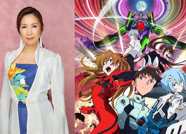 歌手・高橋洋子『エヴァンゲリオン』遊技台楽曲中心のミニアルバム発売