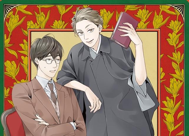 本格ミステリ小説『啄木鳥探偵處』2020年春TVアニメ化決定!