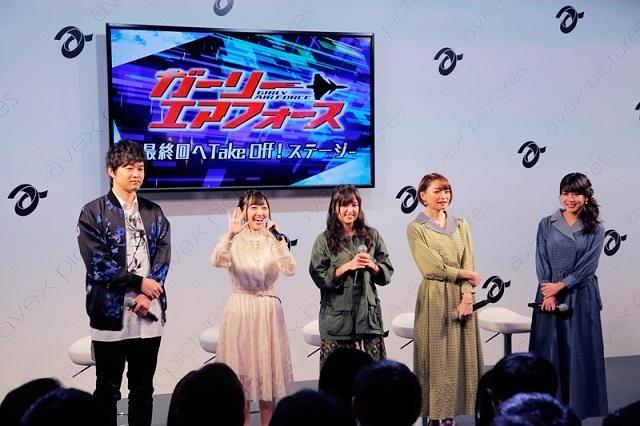 TVアニメ『ガーリー・エアフォース』ブースイベントレポ【AJ2019】