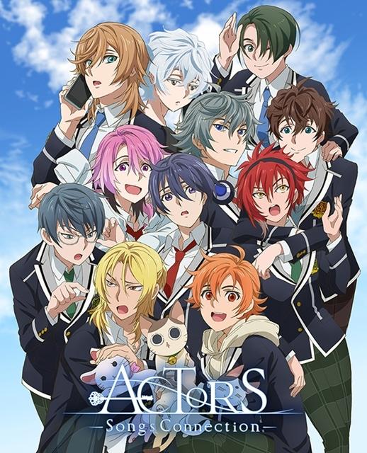 ACTORS-1