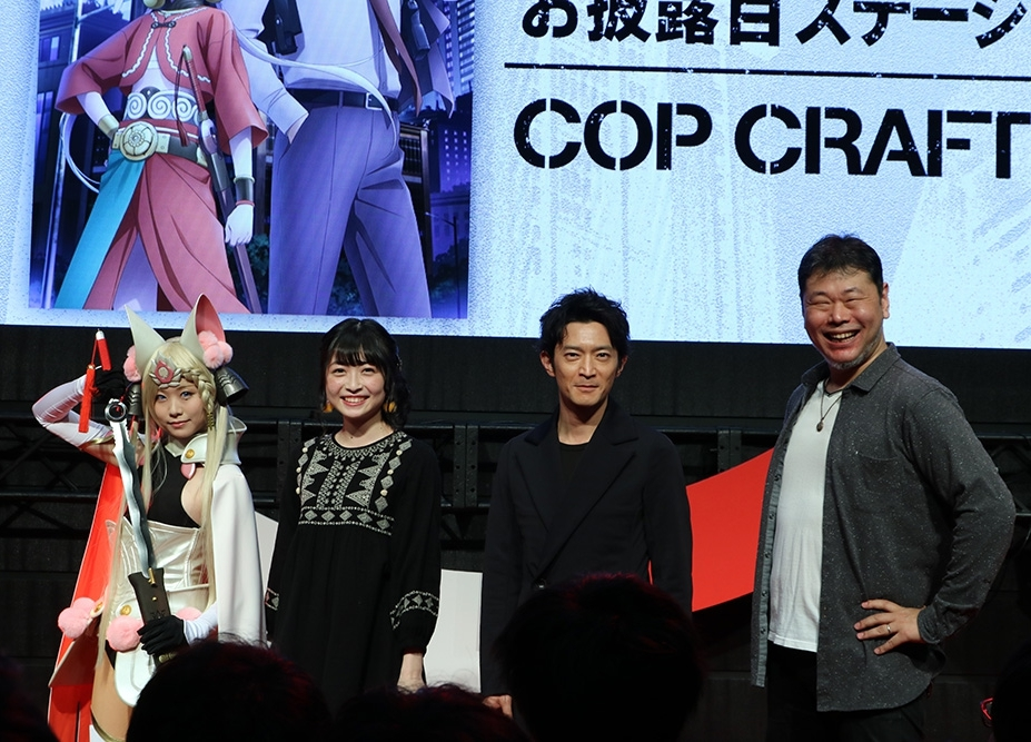 【Anime Japan2019】2019年夏アニメ『コップクラフト』公式レポが到着