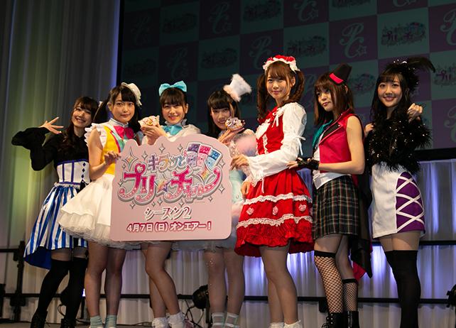 『キラッとプリ☆チャン』ステージイベントレポート【AJ2019】