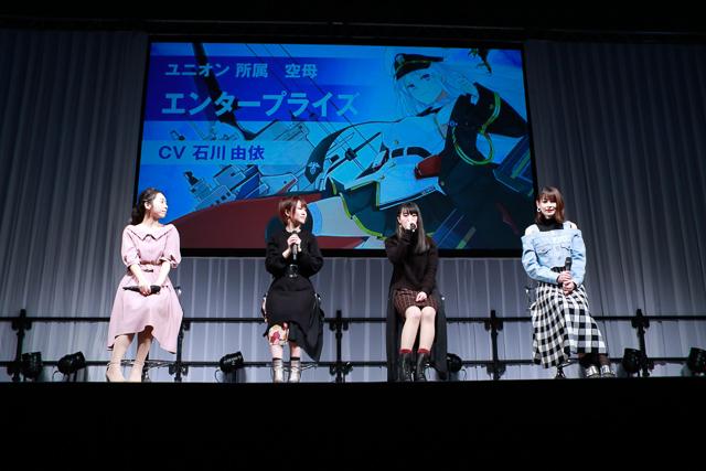 TVアニメ『アズールレーン』ステージをレポート【AJ2019】