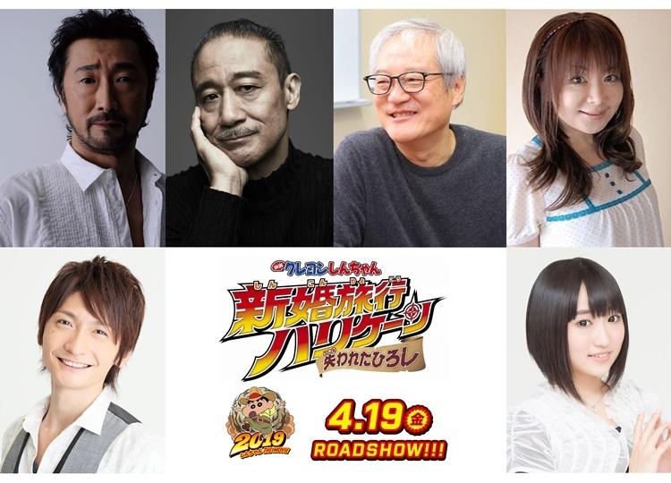 『映画クレヨンしんちゃん』超豪華声優陣が公開