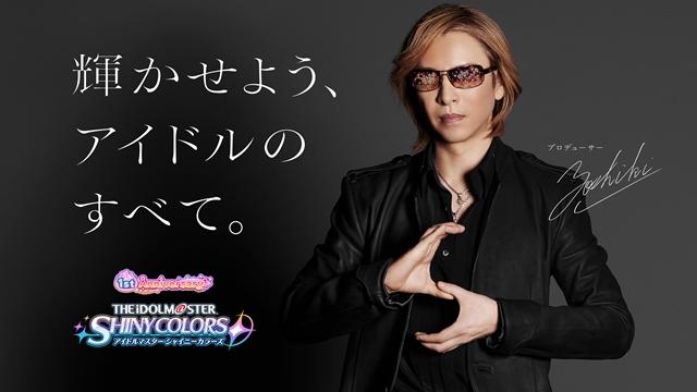 アイドルマスター シャイニーカラーズ-1