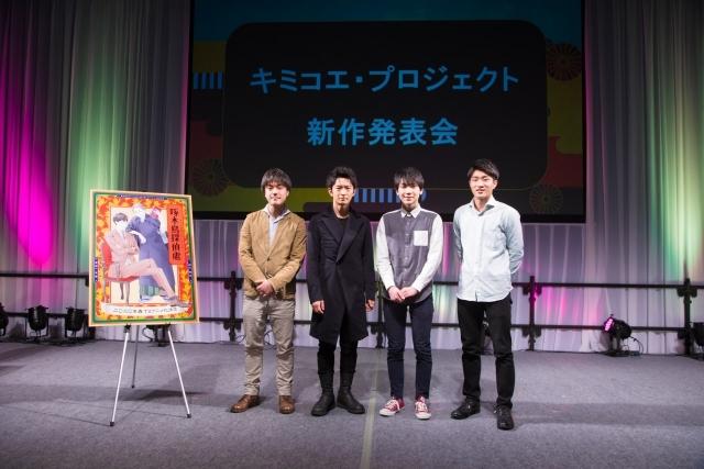 TVアニメ『啄木鳥探偵處』アニメジャパン2019のオフィシャルレポートが到着! 少しあぶなっかしい面もある啄木と京助の物語を届けたいの画像-8
