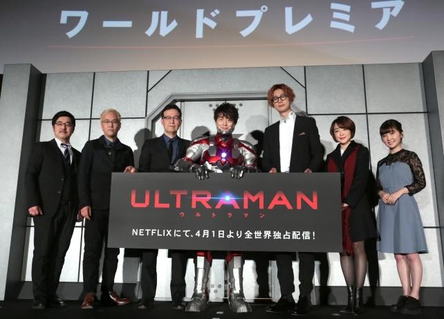アニメ『ULTRAMAN』ワールドプレミアに木村良平ら出演