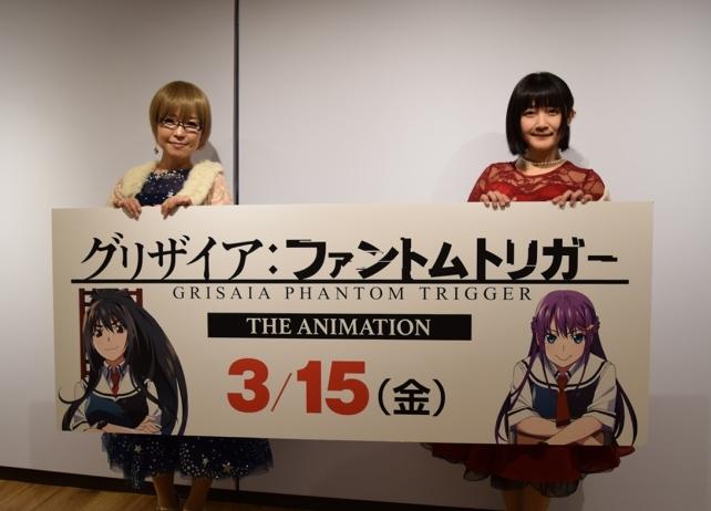 アニメ『グリザイア』オールナイト上映会にたみやすともえ、清水愛が出演