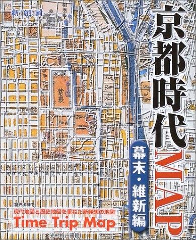 PEACE MAKER鐵-4