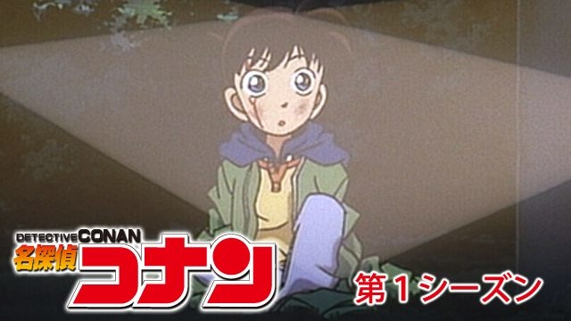 動画配信サービス「U-NEXT」が平成を語るうえではずせないアニメ30作品を発表!『新世紀エヴァンゲリオン』や『涼ハルヒの憂鬱』などの画像-6