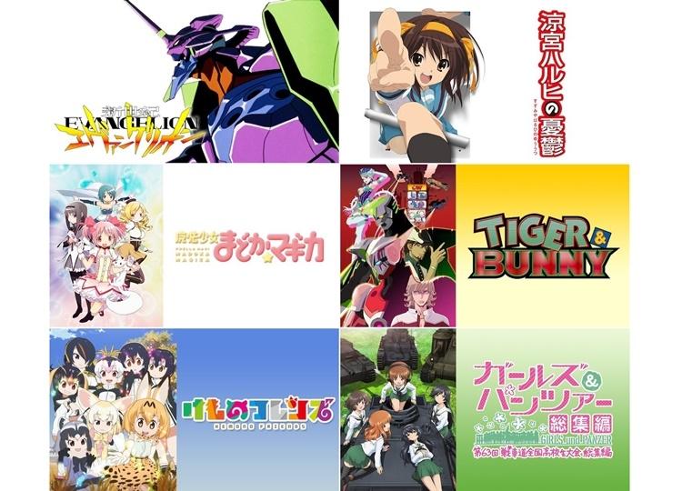 「U-NEXT」平成を語るうえではずせないアニメ30作品を発表