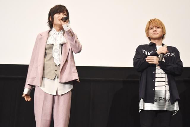 声優・永塚拓馬さんと内田雄馬さんが登壇した『KING OF PRISM -Shiny Seven Stars- III レオ×ユウ×アレク』2日目舞台挨拶の公式レポート到着!の画像-5