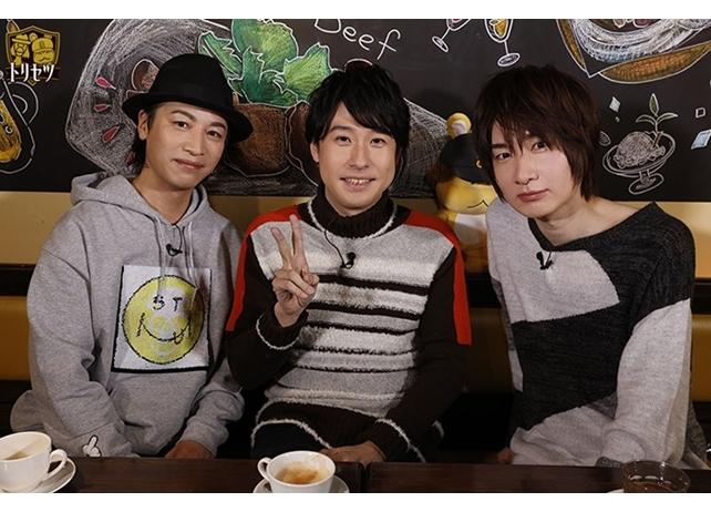 『鳥セツ』第2期、第3回と4回より鳥海・前野・鈴村の公式インタビュー到着