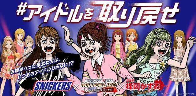 アイドルマスター ミリオンライブ!-1