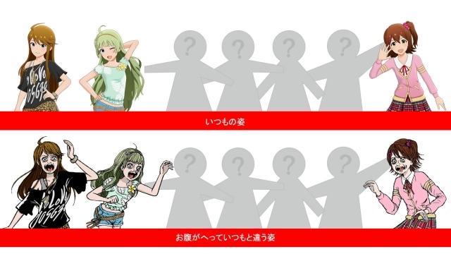 アイドルマスター ミリオンライブ!-2