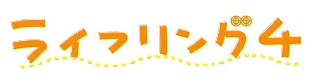 人気コミック『ライフル・イズ・ビューティフル』アニメ化!出演声優はMachicoさん・熊田茜音さん・南早紀さん・八巻アンナさんで、公認アイドルユニットも結成