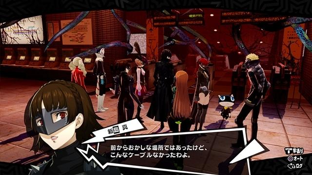 PlayStation(R)4ソフト『ペルソナ5 ザ・ロイヤル』2019年10月31日発売決定! PV第1弾も公開