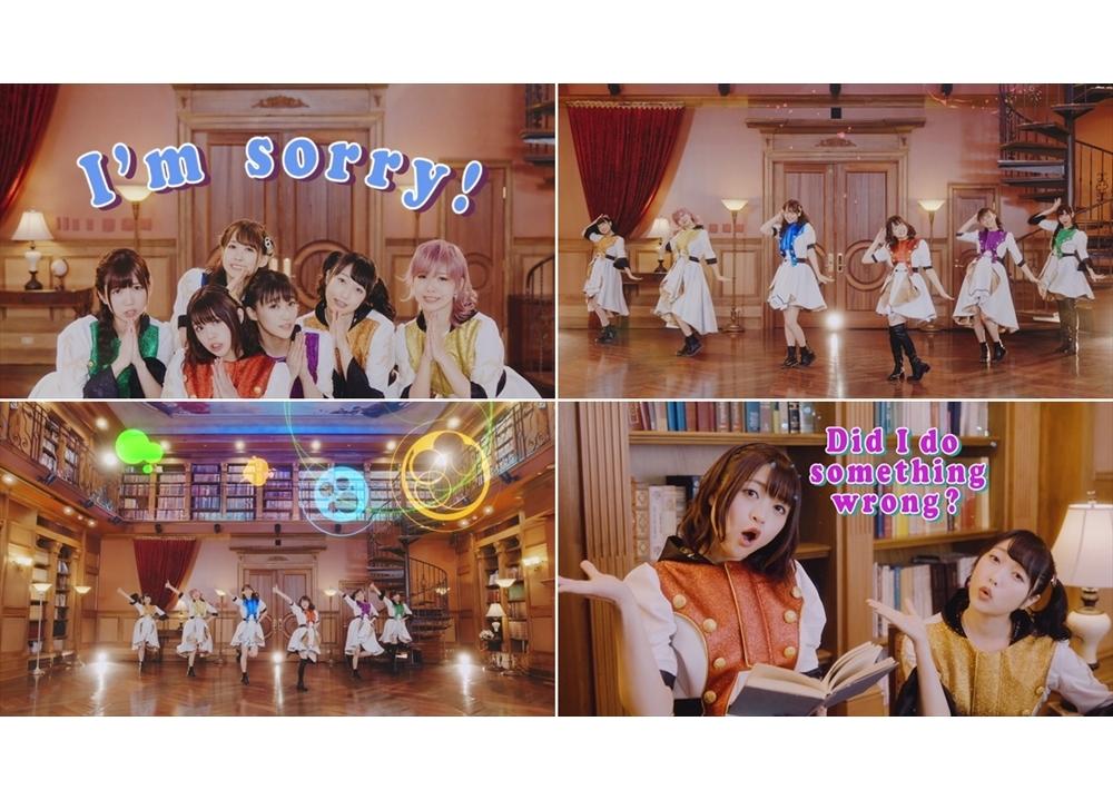i☆Risが歌う『賢者の孫』OP主題歌のMV解禁!