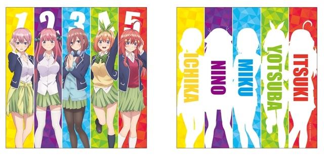 TVアニメ『五等分の花嫁』のスクエアクッション&キャンバスアートが、アニメイト限定アイテムとして発売決定! 5月15日より受注受付開始!