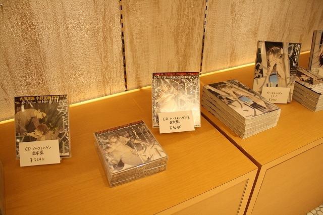 原作者・緒川千世さんのラフ原稿や作品世界が、事前予約なしで堪能できるBLコミック『カーストヘヴン』初コラボカフェをレポート!の画像-7