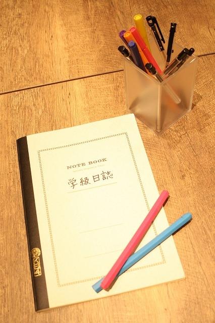 原作者・緒川千世さんのラフ原稿や作品世界が、事前予約なしで堪能できるBLコミック『カーストヘヴン』初コラボカフェをレポート!
