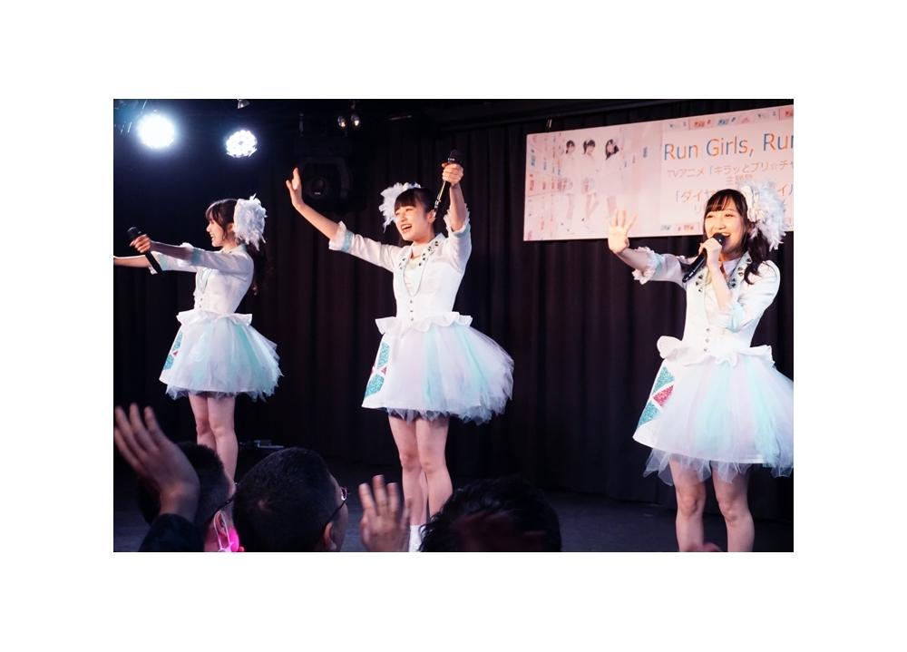 Run Girls, Run!「ダイヤモンドスマイル」リリースイベントより公式レポート到着