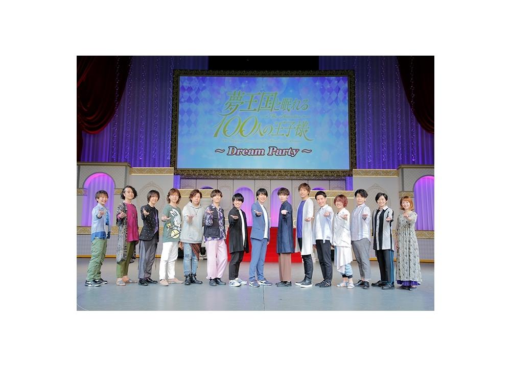 『夢100』~ Dream Party ~より、公式レポート到着!