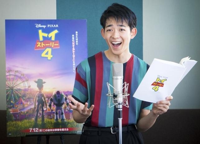 『トイ・ストーリー4』フォーキーの声に竜星涼さん!