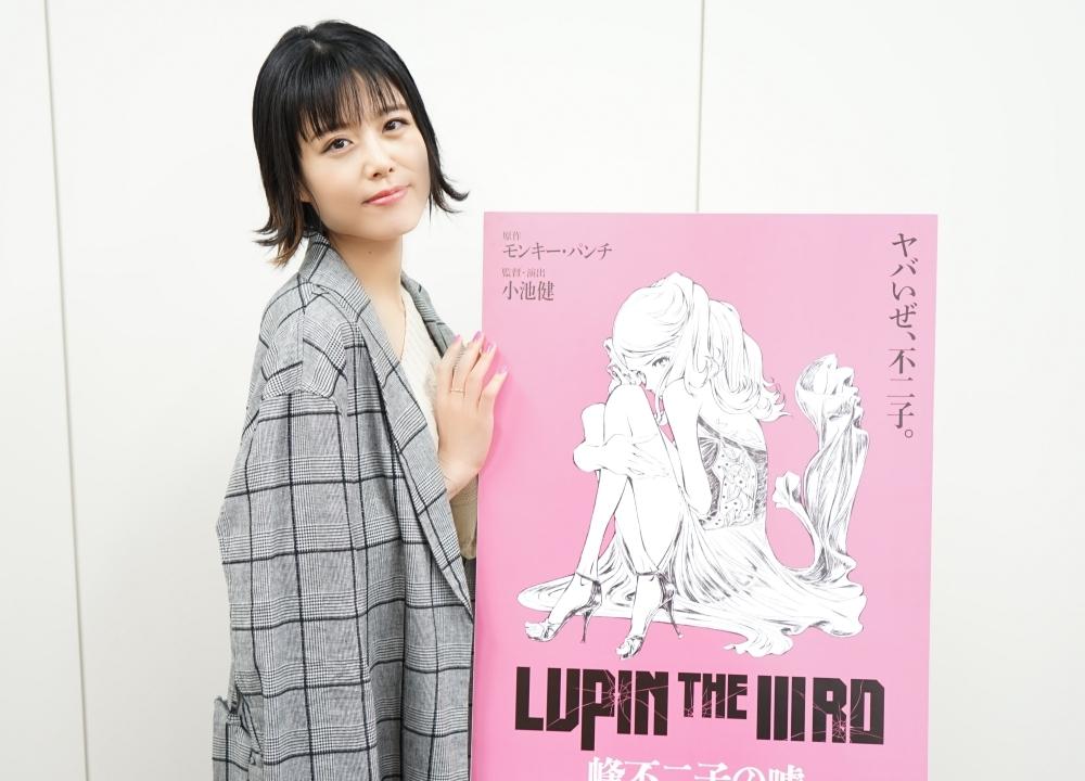 アニメ映画『LUPIN THE IIIRD 峰不二子の嘘』峰不二子役・沢城みゆきインタビュー