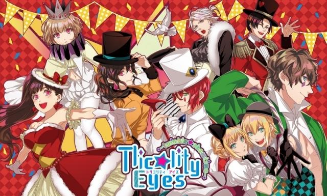 ゲーム『Tlicolity Eyes』のオリジナルサウンドトラックCDが2019年7月19日(金)に発売決定!-1