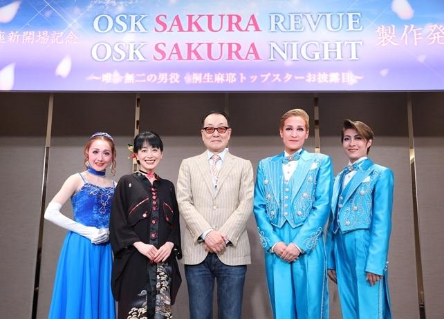 横山智佐さんと広井王子さんが「サクラ」コラボ公演製作発表に登壇!