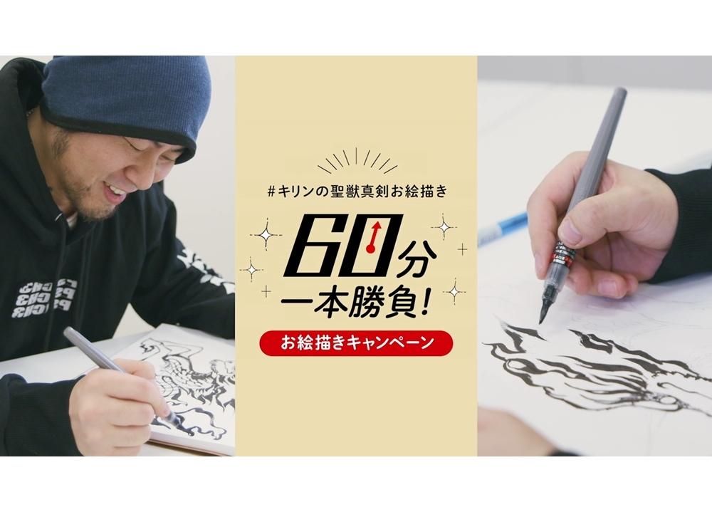 『FAIRY TAIL』の真島ヒロ先生がお絵描き60分一本勝負に参戦!