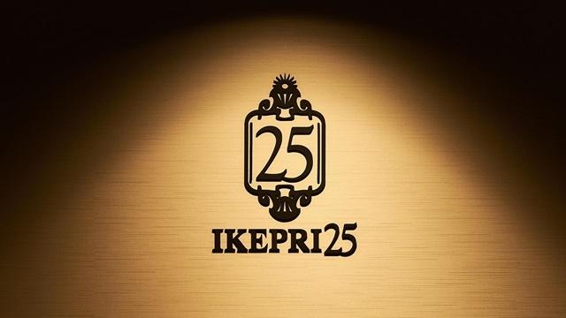 サンシャインシティプリンスホテル「IKEPRI25」の夏を盛り上げる第2弾コンテンツが『KING OF PRISM』&『DREAM!ing ‐ドリーミング!』に決定の画像-4