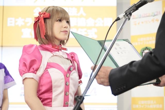 『ライフル・イズ・ビューティフル』声優ユニット「ライフリング4」が、公益社団法人日本ライフル射撃協会公認 宣伝大使に就任!の画像-4