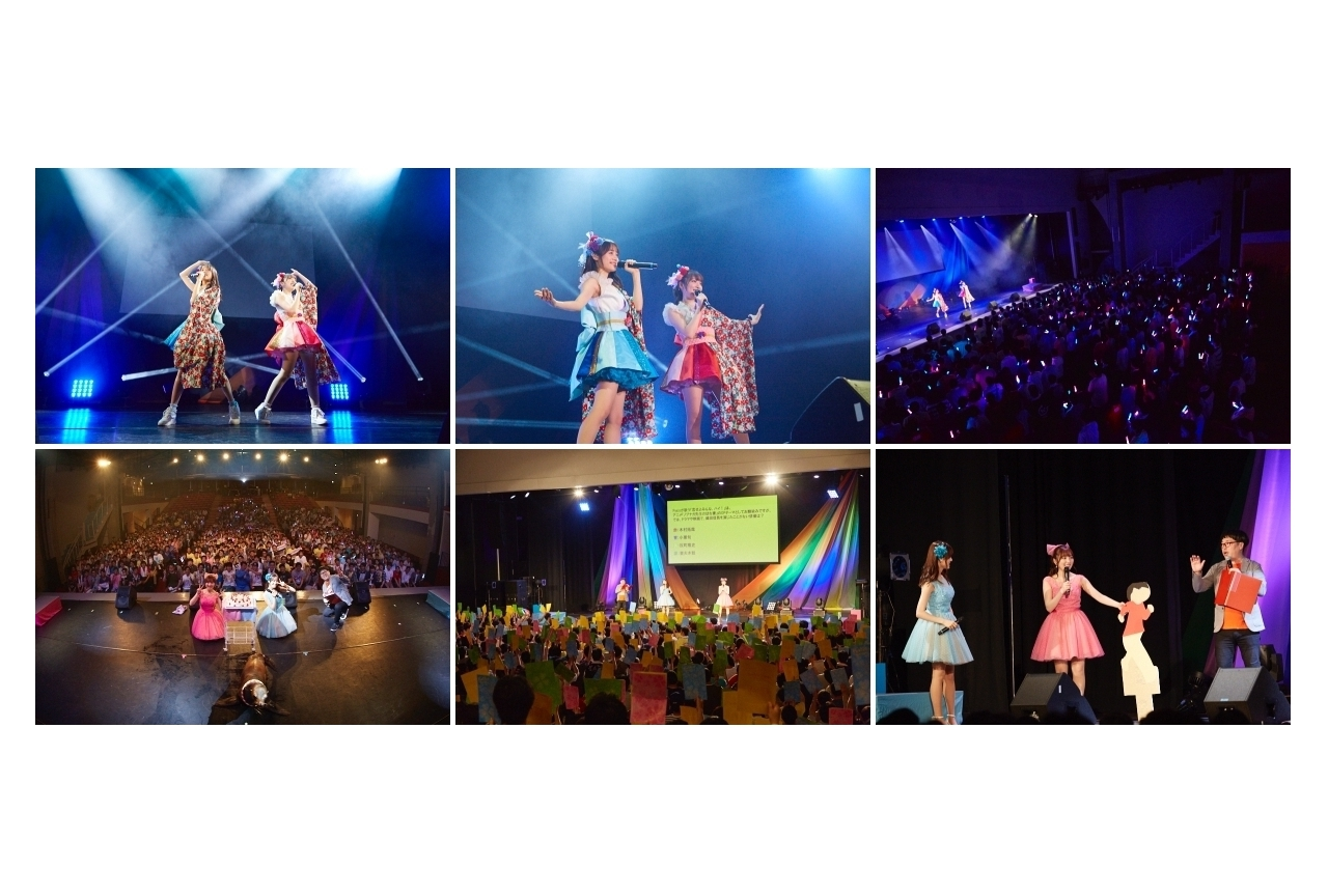 Pixis(豊田萌絵&伊藤美来)『4th Anniversary Party 2019~らんらんの乱♪~』をレポート
