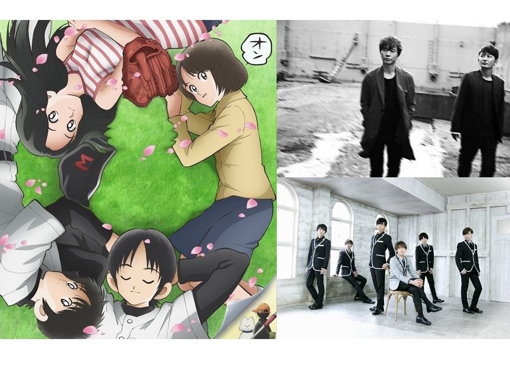 TVアニメ『MIX』第2クールOP&EDアーティストが決定