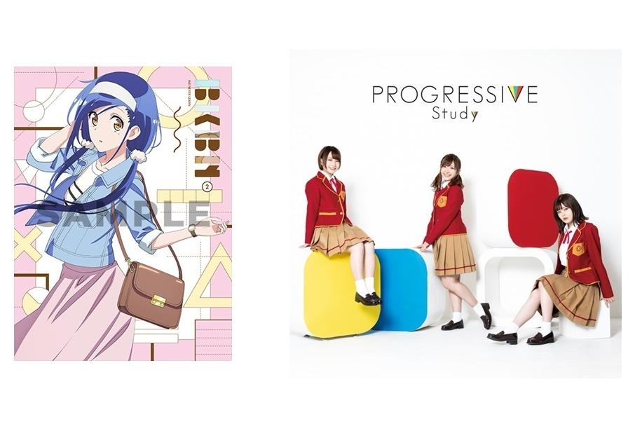 春アニメ『ぼくたちは勉強ができない』BD&DVD2巻商品仕様が公開