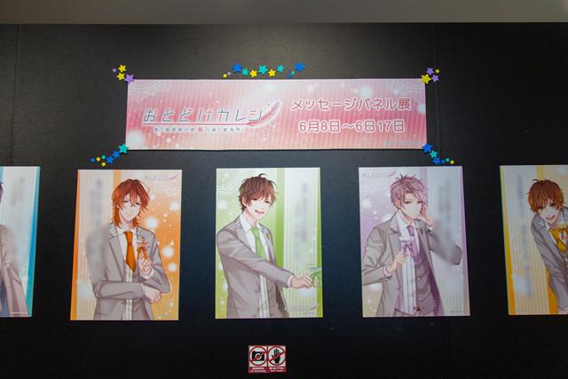 ステラワース大阪出張店が開催中! 描き下ろしグッズや特別企画が満載の店内をレポート!の画像-2