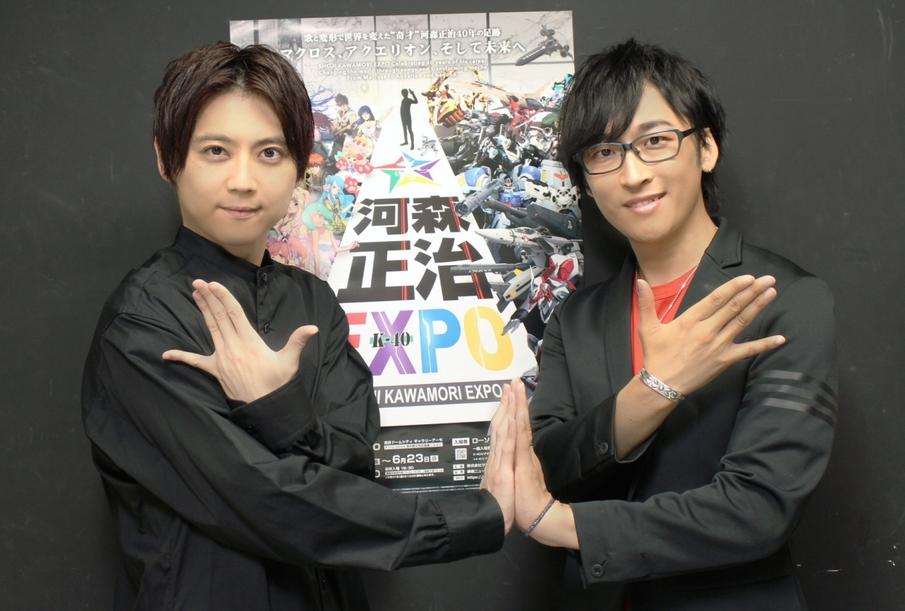 『河森正治EXPO』寺島拓篤さん&梶裕貴さんスペシャル記念対談